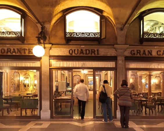 Ресторан Венеция меню